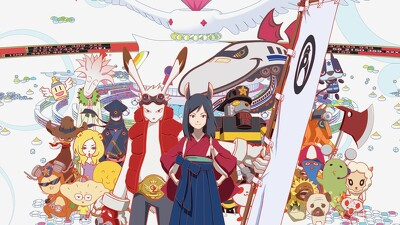 Summer Wars Trailer
