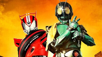 Super Hero Taisen GP: Kamen Rider #3 Trailer