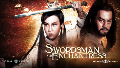 Swordsman and Enchantress Trailer