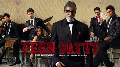 Teen Patti Trailer