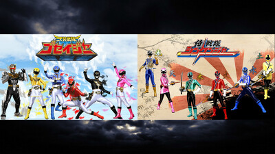 Tensou Sentai Goseiger vs Shinkenger: Epic on Ginmaku Trailer