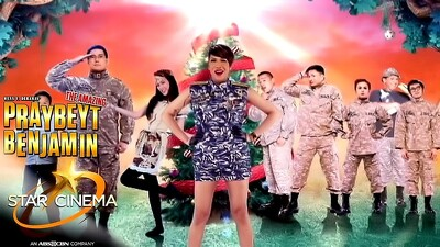 The Amazing Praybeyt Benjamin Trailer
