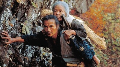 The Ballad of Narayama Trailer
