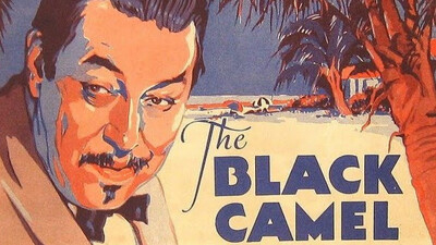The Black Camel Trailer