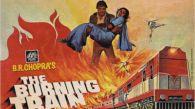 The Burning Train Trailer
