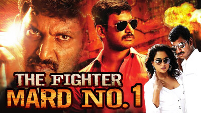 The Fighter Mard No. 1 Trailer