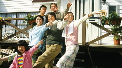 The Happiness of the Katakuris Trailer