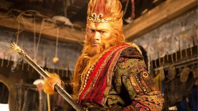 The Monkey King 2 Trailer