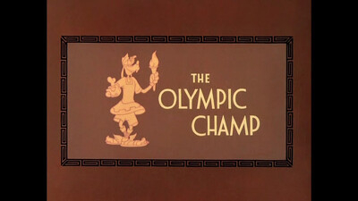 The Olympic Champ Trailer