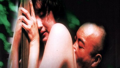 The Perfect Education Trailer