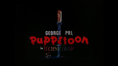 The Puppetoon Movie Trailer