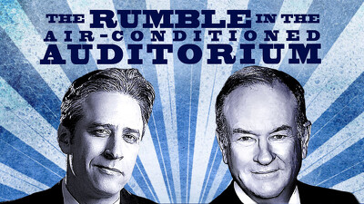 The Rumble in the Air: Conditioned Auditorium Trailer