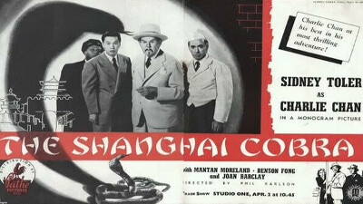 The Shanghai Cobra Trailer