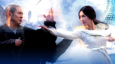 The Sorcerer and the White Snake Trailer