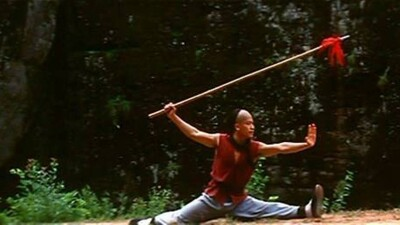 The South Shaolin Master Trailer