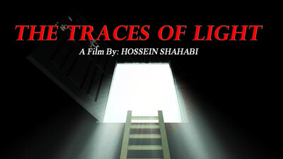 The Traces of Light Trailer