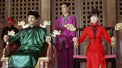 The Vengeance of Fu Manchu Trailer