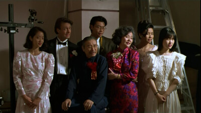 The Wedding Banquet Trailer