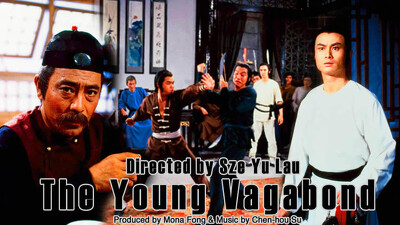 The Young Vagabond Trailer