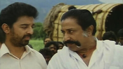 Thevar Magan Trailer