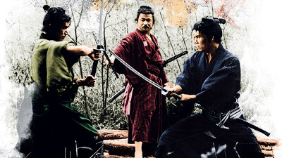 Three Outlaw Samurai Trailer