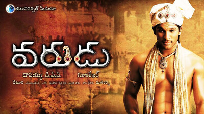Varudu Trailer