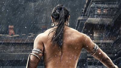 Veeram: Macbeth Trailer