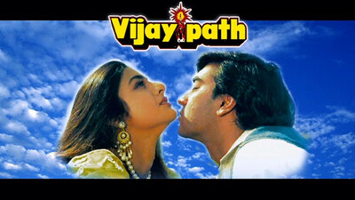Vijaypath Trailer