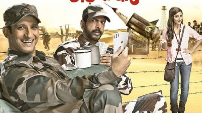 War Chod Na Yaar Trailer
