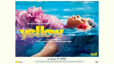 Yellow Trailer
