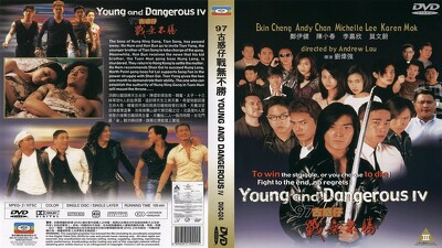 Young and Dangerous 4 Trailer