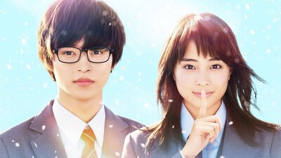 Your Lie in April Trailer