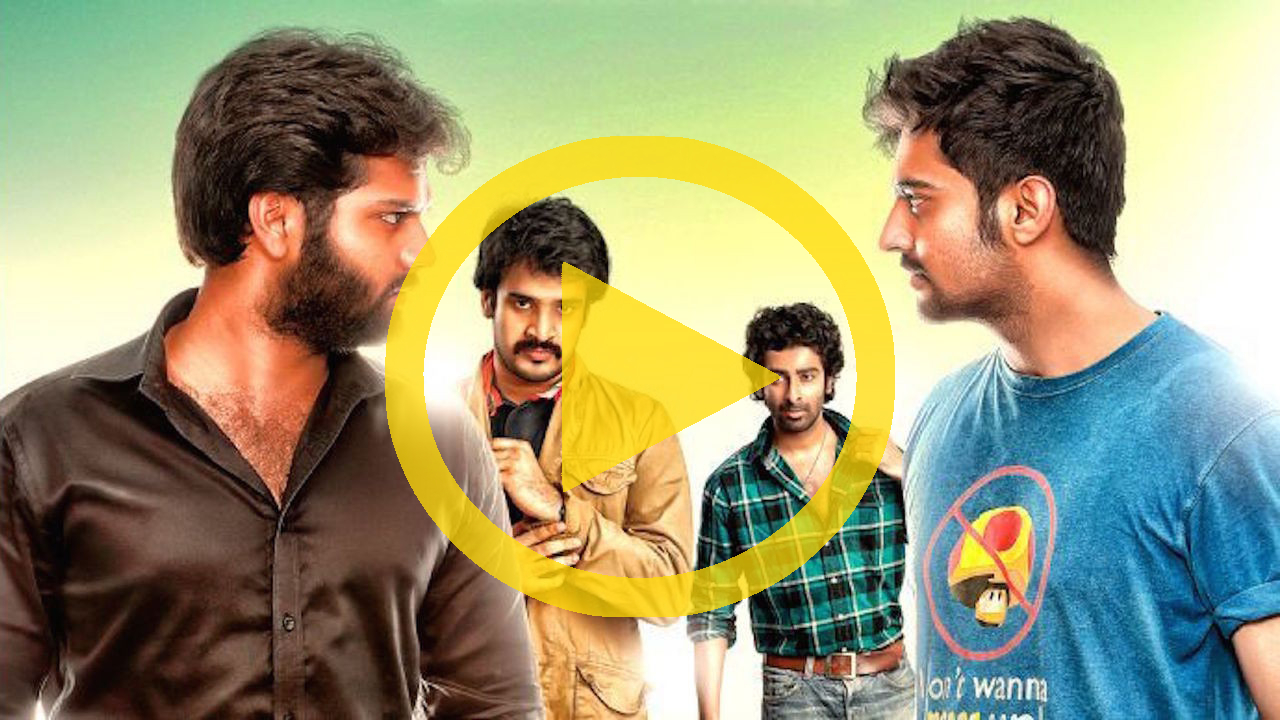 Csk tamil movie cast - 50 shades of grey movie images