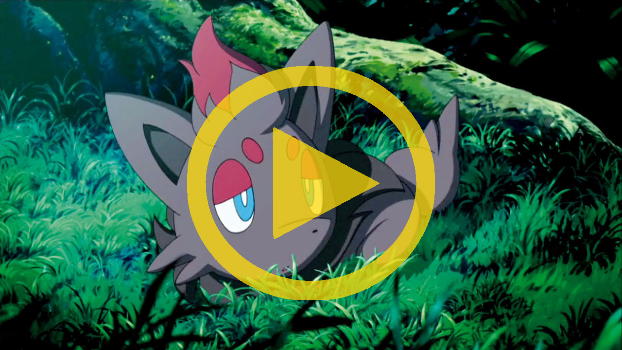 Pok 233 Mon Zoroark Master Of Illusions 2010 Official Hd