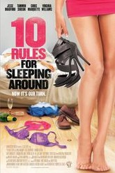 10 Rules for Sleeping Around Trailer