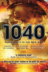 1040: Christianity in the New Asia Trailer