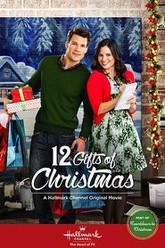 12 Gifts of Christmas Trailer