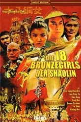 18 Bronze Girls of Shaolin Trailer