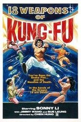 18 Weapons of Kung Fu Trailer
