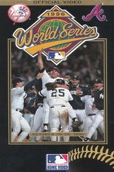 1996 World Series Trailer