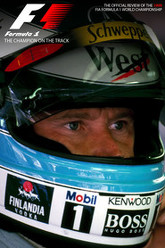 1999 FIA Formula One World Championship Season Review Trailer