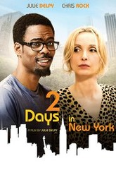2 Days in New York Trailer
