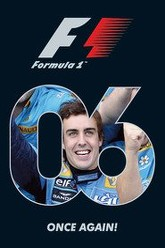 2006 FIA Formula One World Championship Season Review Trailer