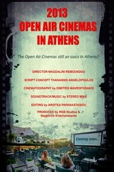 2013 Open Air Cinemas In Athens Trailer