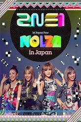 2NE1 1st Japan Tour Trailer