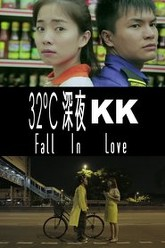 32°C Fall In Love Trailer