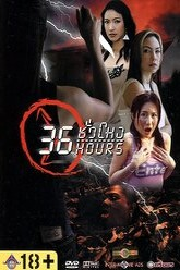 36 Hours Trailer