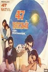 47 Natkal Trailer