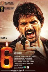 6 Melugu Vathigal Trailer