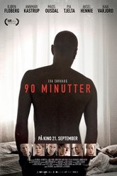 90 Minutes Trailer